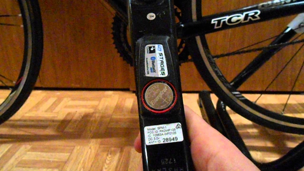 Stages Power Meter Battery Replacement Youtube