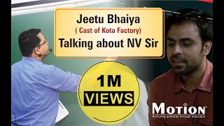 Watch Jeetu Bhaiya Talking about NV Sir in Recent Interview    Cast of Kota Factory
