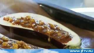 Баклажаны под соусом шармуля от Ольги Баклановой (Вся Соль)