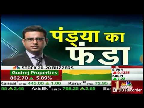 Pandya Ka Funda Stock 'ACE' On 02 Apr 19