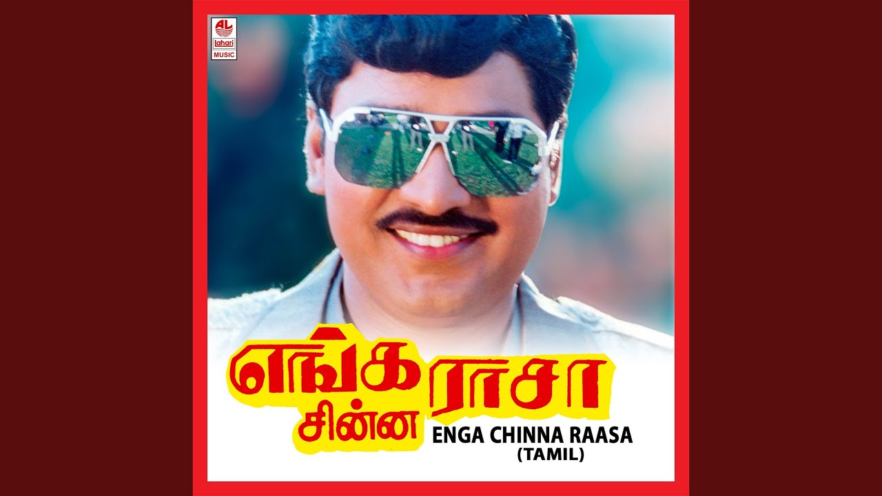 Download Errathookam Pochi