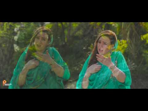 Sabeen Noman: Unki Dehleez (Ramzan Special)