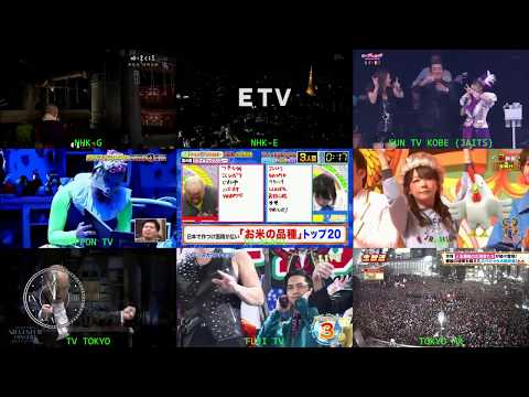 Fin de año en la tele japonesa (2017/2018) - Sonido de Tokyo MX