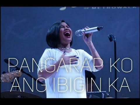 KATRINA VELARDE - Pangarap Ko Ang Ibigin Ka (The MusicHall Metrowalk | July 31, 2019) #HD720p