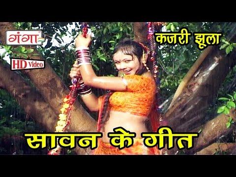 Bhojpuri Song | Acharwa Bhije | Kajri Jhula | Sawan Geet 2016 HD | Tarabano