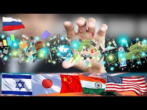 advanced technology Top 10 Most Technologically Advanced Countries In The World by top ten things