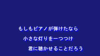 1981 歌:西田敏行 作詞:阿久悠 作曲:坂田晃一.