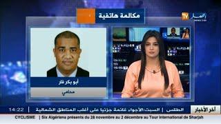 المحامي أبو بكر فار.. الأب حكم عليه بـ 7 سنوات لضرب إبنته الرضيعة