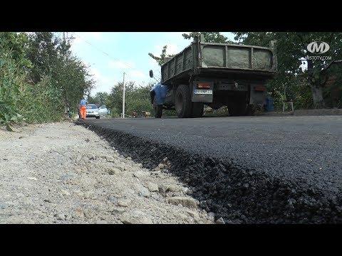 МТРК МІСТО: Нова дорога на Цегельній