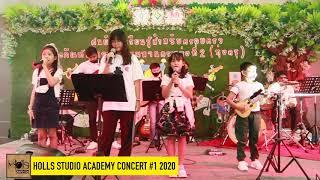 Faded - Holls Studio Academy Concert 2020