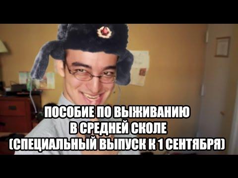 ! Школа доктора Комаровского - Навигатор - Доктор Комаровский