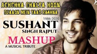 A Music Tribute to Sushant Singh Rajput💔 |अच्छा चलता हूँ दुआओं में याद रखना |Arijit Singh | 9Daudio