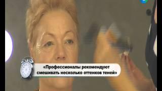 Лифтинг-макияж для женщин после 50 : мастер-класс от визажиста.