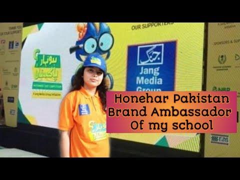 Honehar Pakistan(jang Media Group)Brand Ambassador For My School