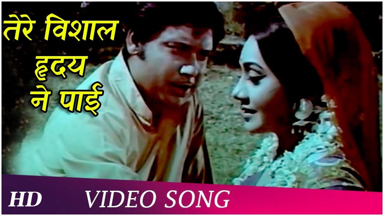 Tere Vishal Hriday Ne Payi | Manavata (1972) | Kishore Kumar | Hindi Songs