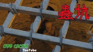 歷史上最可怕的拷問房: 將蟲大量的倒在人的頭上...