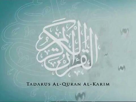 Tadarus Al Quran Ep 01