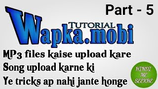 Gambar cover Wapka website, song kaise upload kare, tips and tricks - Wapka tutorial - 5