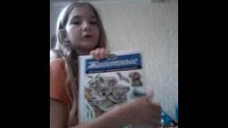 Обзор Моих энциклопедий