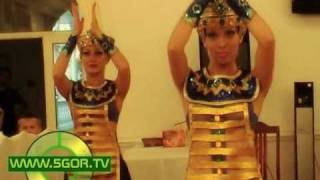 Египет (Танец)
