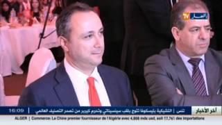 إتصالات : جوزيف جاد يغادر رئاسة أوريدو الجزائر