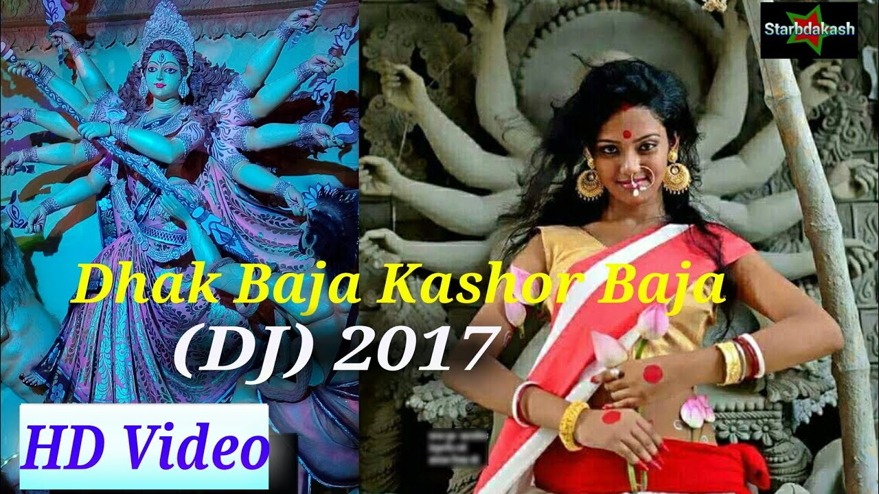 Dhak Baja Kashor Baja Song Download Pagalworld Pysdimaful S Ownd