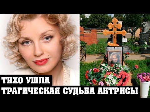 Тело актрисы нашёл её муж в квартире. Печальная судьба красавицы Ирины Ефремовой