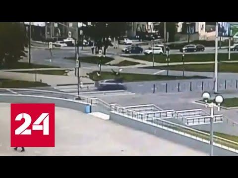 Сбил трех пешеходов: момент смертельной аварии в Череповце попал на видео - Россия 24