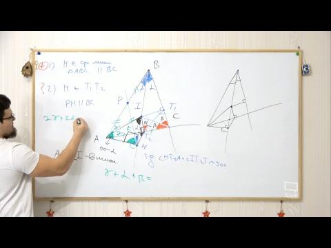 Вебинар 3. Лемма о трезубце. Теорема Менелая, Чевы, Ван - Обеля. Свойства ортоцентра.