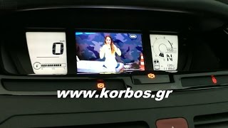 Navic Navigation Interface With Tv Tuner For Citroen C4,C5 www.korbos.gr