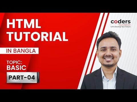 HTML Bangla Tutorial / HTML5 Bangla Tutorial [#4] Basic