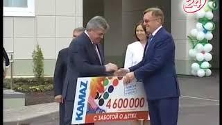 Сергей Когогин отмечает 60 летие