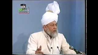 Friday Sermon 12 August 1994