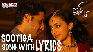 Ishq Full Songs With Lyrics - Sootiga Choodaku Song - Nitin, Nitya Menon, Anoop Rubens