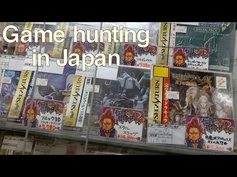 Museum presentation, museum prices - Japanese retro video game hunting at Super Potato Akihabara
