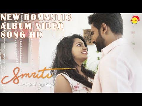 Smriti Romantic Album Video Song HD | A Musical by Arjun