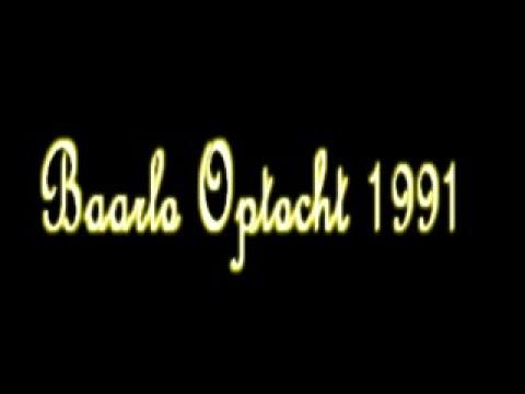 Baarlo optocht 1991