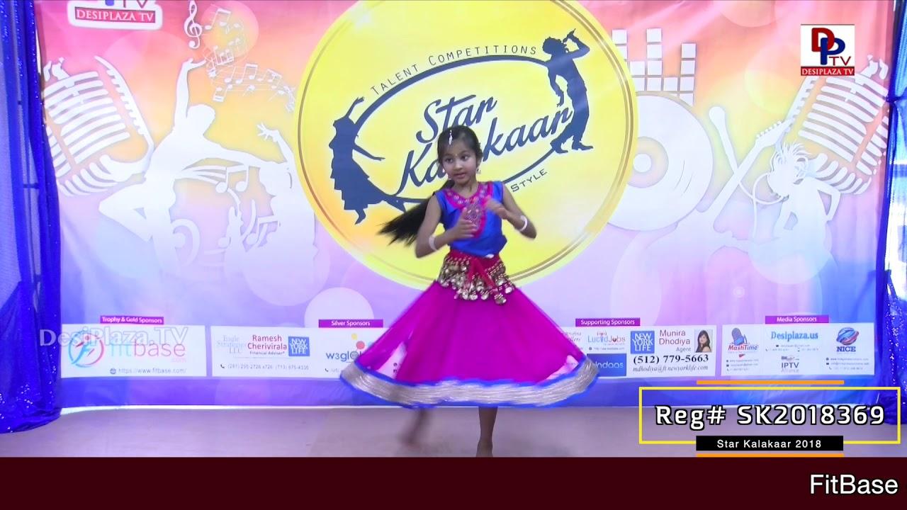 Participant Reg# SK2018-369 Performance - 1st Round - US Star Kalakaar 2018 || DesiplazaTV