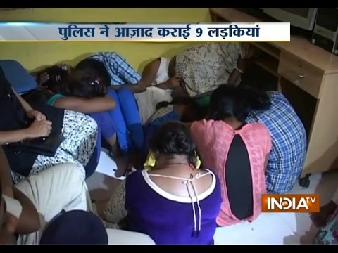 SEX Racket Busted in Ratlam, Police Rescued 9 Girls | India Tv