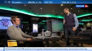 видео Прибыльное инвестирование в памм счета