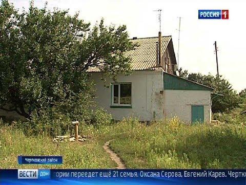 Top новости украина