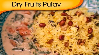 Dry Fruits Pulav With Coconut Curry - Quick And Easy Main Course Rice Recipe By Ruchi Bharani