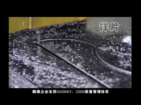 Laser cut metal screens, luxury metal furniture, PVD coat metals-factory tour