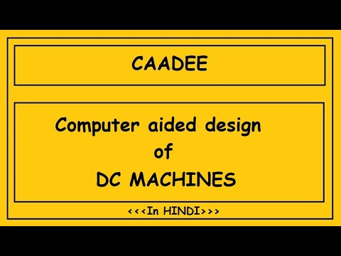 CAADEE -- Computer Aided Design Of DC MACHINE CAD_L2