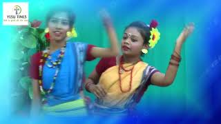 Jhumi jhumi (Halleluyah) gaye mo prano (Sambalpuri Christian) / Bible Times // Odia Baptist Church
