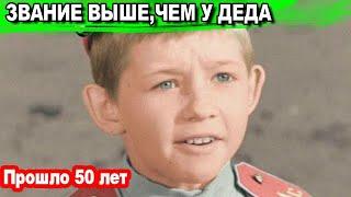 ПОМНИТЕ ВАНЮ из \ОФИЦЕРОВ\УДИВИТЕЛЬНАЯ судьба маленького актера Андрея Громова.
