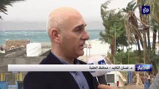 إغلاق الشواطئ وإيقاف الحركة الملاحية إثر المنخفض الجوي - (13/3/2020)