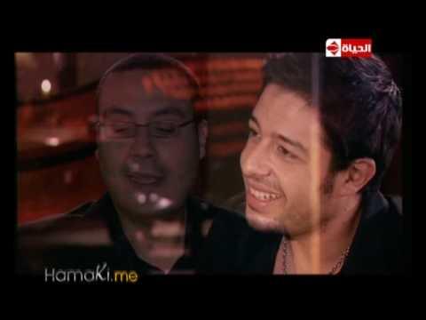 Hamaki Singing Warda's Song (Helwa Blady - Tahya Masr) - from Awel Marra Interview