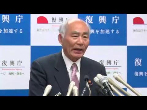 失言で辞任の今村復興相の後任に吉野氏 就任会見(2017年4月26日)