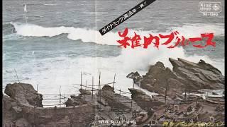 昭和女の子守唄/原みつるとシャネルファイブ(唄:幸斉たけし)